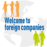 Welcome foreign companies